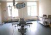 Masa sală de operaței Spital Băilesti
